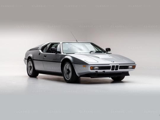 BMW's Super Car